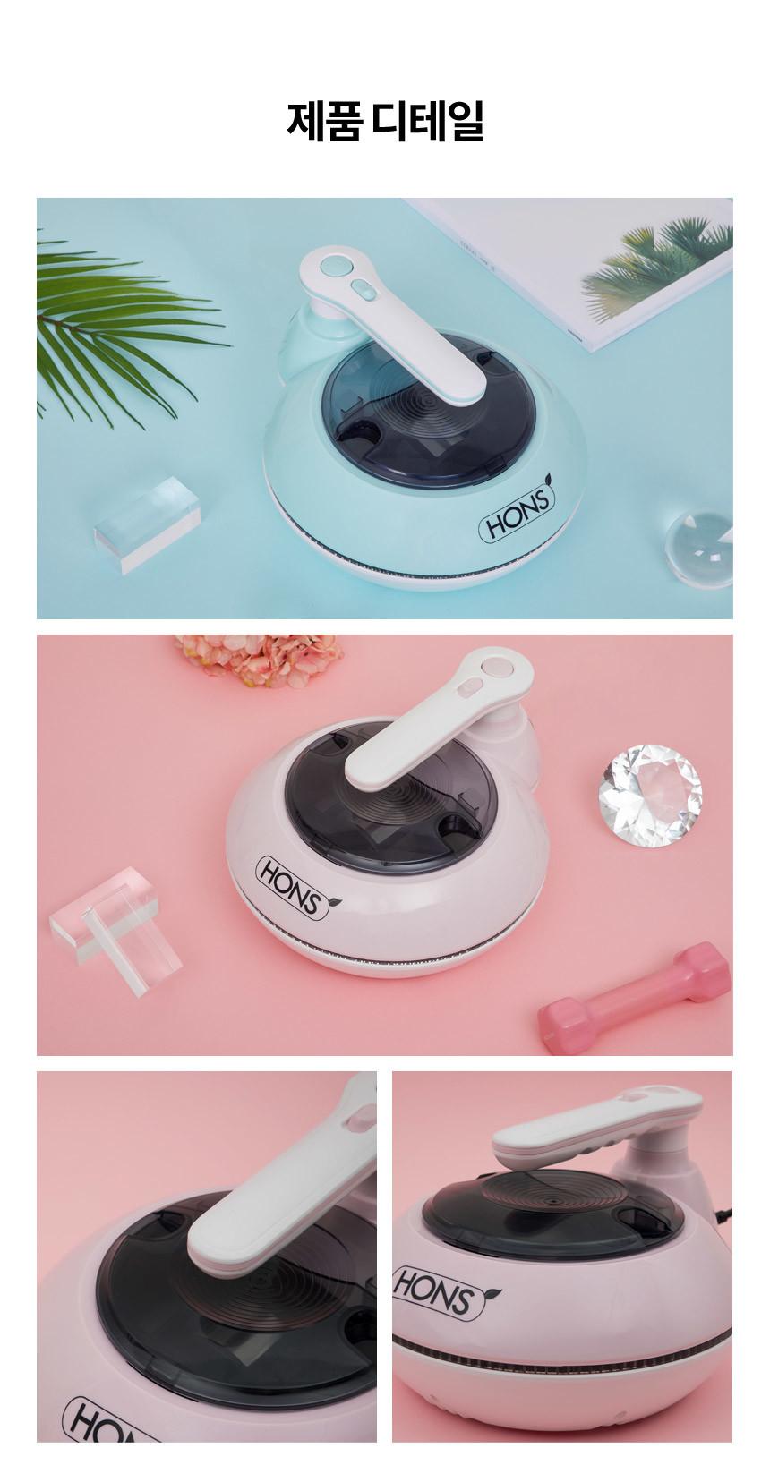 Máy hút Bụi Giường Nệm Cầm Tay HONS HSBC 2100